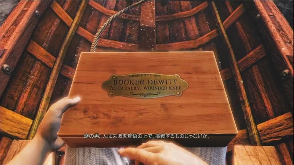 こちらがゲームに登場する木箱。暗号が書かれた紙やフライヤーが見える