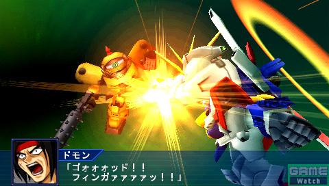 機体:ゴッドガンダム / パイロット:ドモン・カッシュ / 武器:爆熱ゴッド・フィンガー