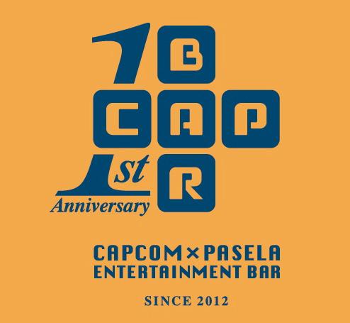 1周年記念ロゴ