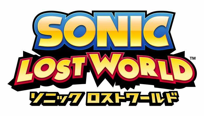 「ソニック ロストワールド」ロゴ