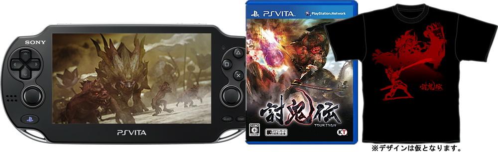 A賞はPS Vitaが当選するというなかなかに豪華なもの。同社では、持っていない人(PSPでプレイしている人)は自分用に、持っている人(PS Vitaでプレイ)は「友人や家族にあげて共闘に役立てて欲しい」としている