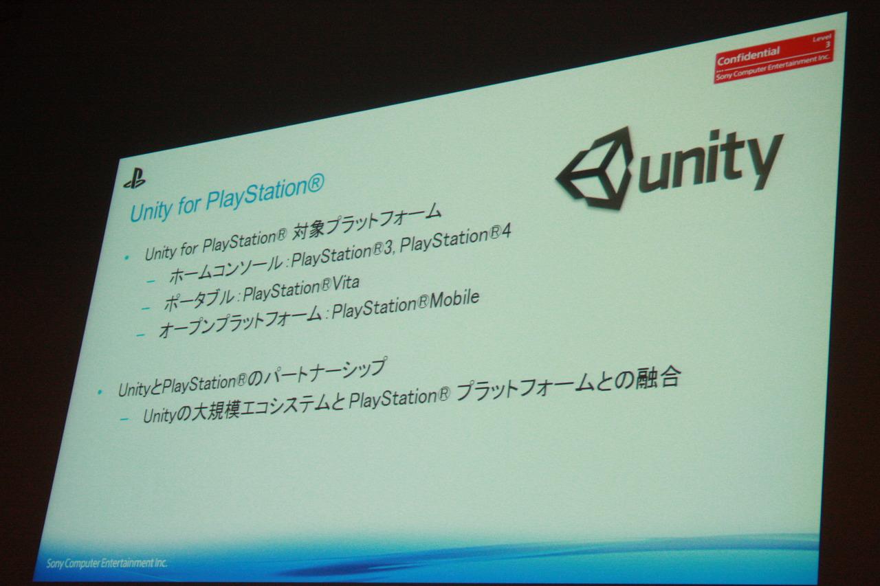 Unityを始め、定番のゲームエンジンやミドルウェアを網羅。PS3のローンチ時期から考えると隔世の感がある