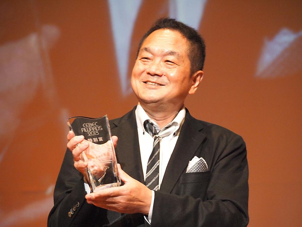 特別賞を受賞した久夛良木健氏