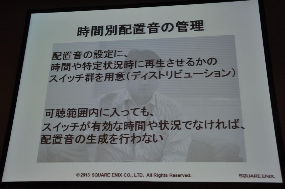 矢島氏の考える未来。現在は開発スタッフが様々な分野の知識を共有しつつ、新しい試みを積極的に行なっている