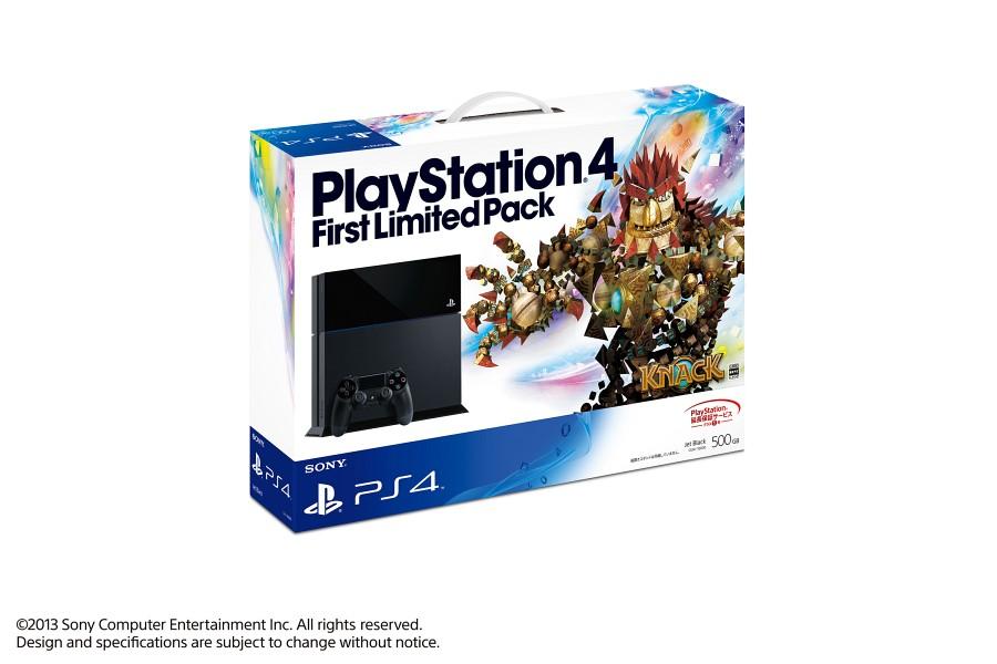 日本国内で限定販売されるパッケージ。価格は41,979円、PlayStation Camera同梱版が46,179円と据え置き。数量限定につき無くなり次第販売終了