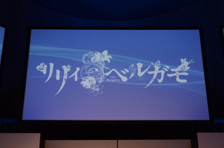 短いPVではあったが、グラスホッパーらしいケレン味あふれる内容で期待感を煽るには十分。東京ゲームショウの発表内容にも注目が集まる