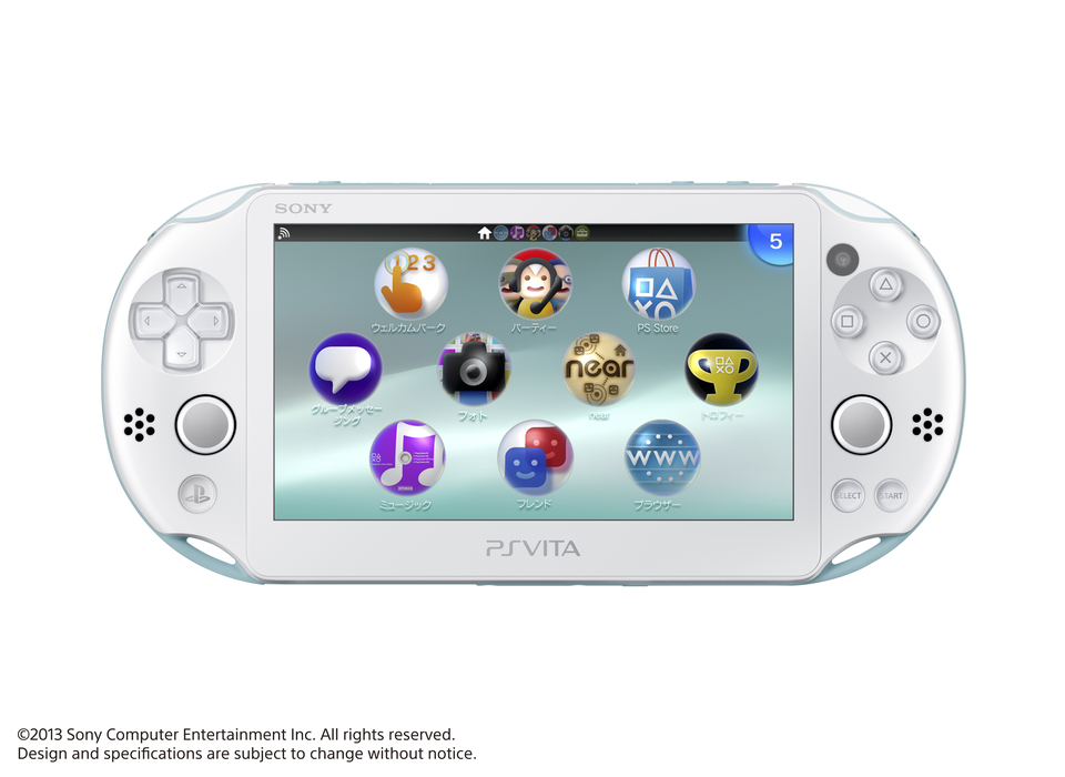 好意的に受け入れられたという新型PS Vita