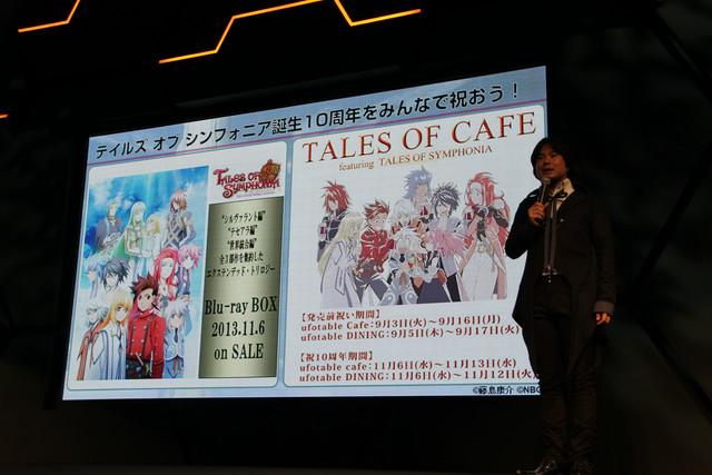 「TOS」10周年を祝うアニメ版のBlue-ray化と、ufotable cafeによる「TALES OF CAFE」の日程も紹介