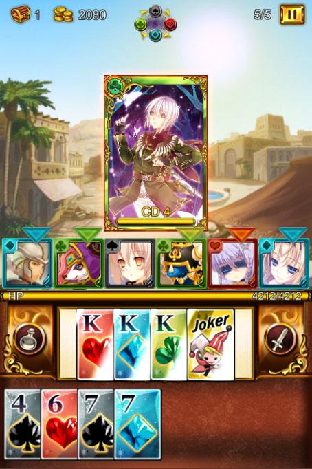 ポーカーの要素を盛りこんだ戦闘システムを持ったソーシャルカードゲーム。日台のイラストレーターが参加している