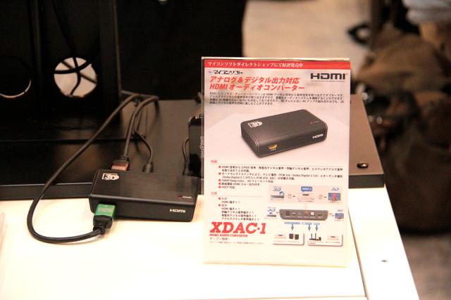 HDMIオーディオコンバーター「XDAC-1」