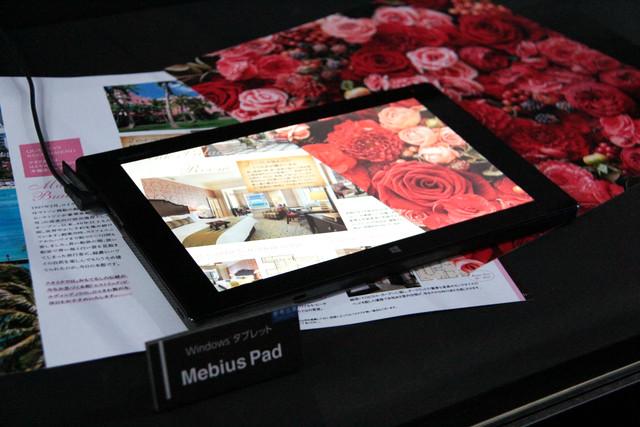 シャープのMebius Pad。10.1型で2,560×1,600の解像度を誇る
