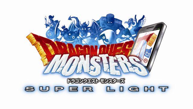 「ドラゴンクエストモンスターズ スーパーライト」ロゴ
