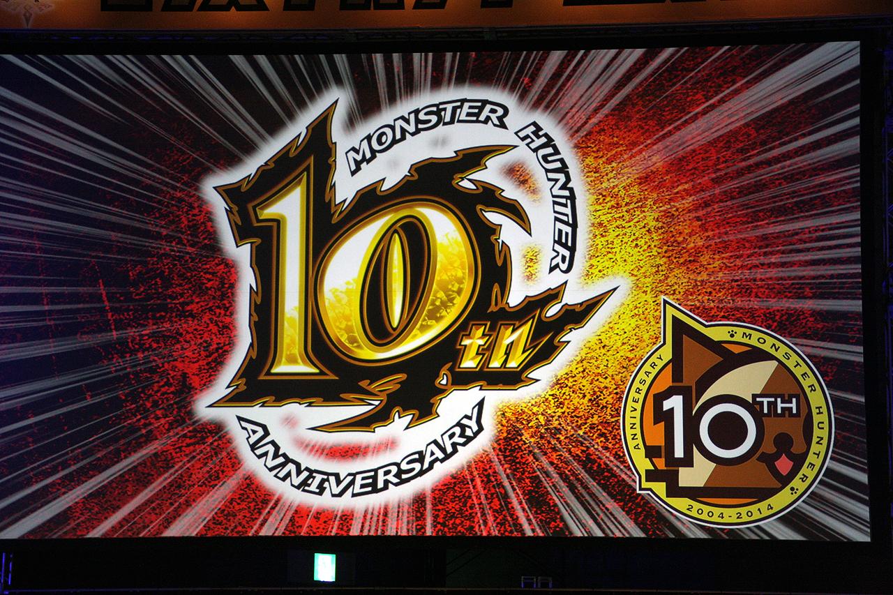 2014年3月に「モンスターハンター」が10周年を迎えると言うことで、ロゴが2種類、記念イラストが公開となった。アニバーサリー企画がいろいろと今後展開されるという