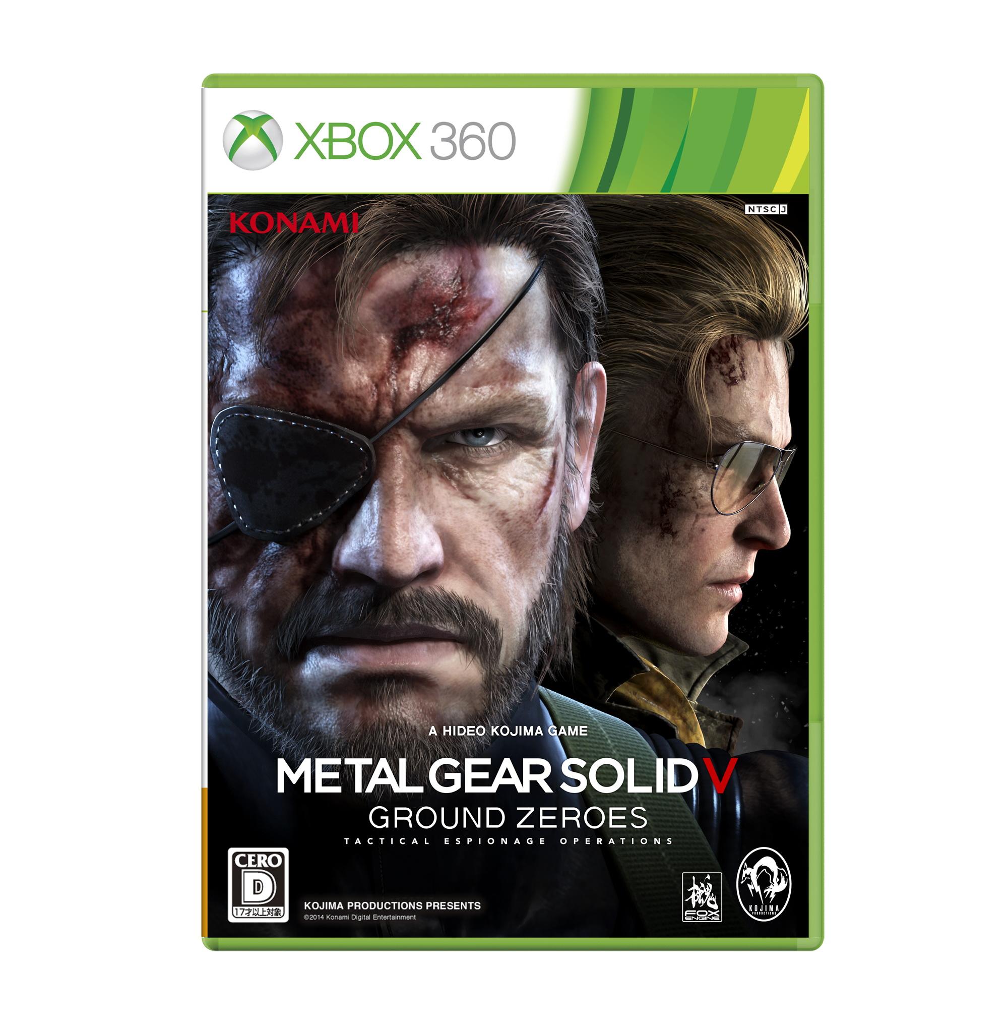 """<span class=""""disp block acenter"""">Xbox 360</span>"""