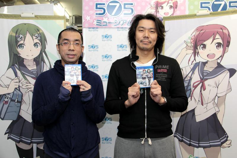 森本兼次郎プロデューサー(左)、吉永匠ディレクター(右)