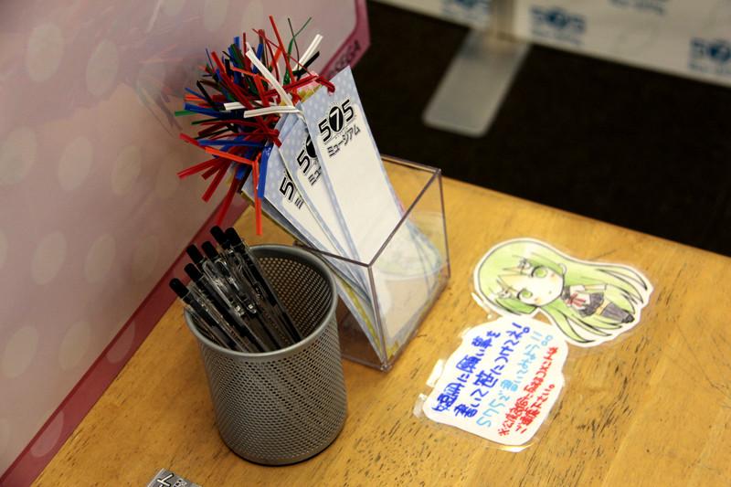短冊に願い事を書いて笹に飾りつけたり、ミュージアムの感想などを書き込むメッセージボードも用意されている