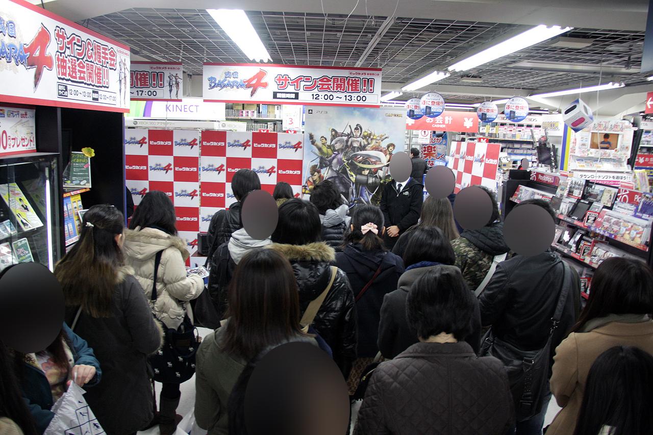 イベント開催直後の様子。かなりの人が集まり、開催中にもたくさんの人が来場していた
