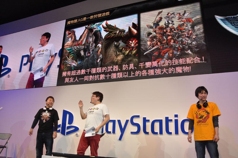 越知氏は中国語でゲームの特徴を紹介、積極的に会場に話しかけ盛り上げた