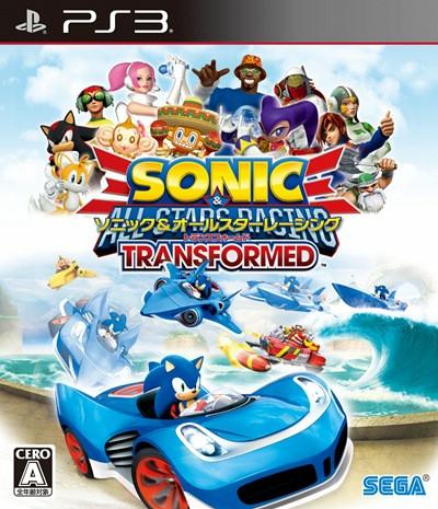 PS3版パッケージ