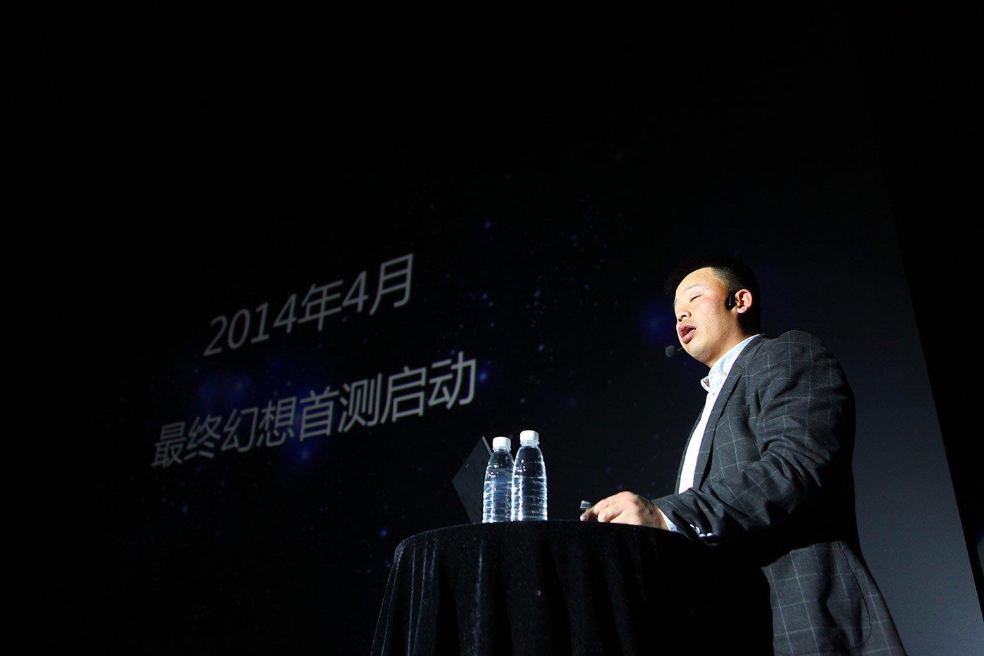 中国では2014年4月からβテストを開始