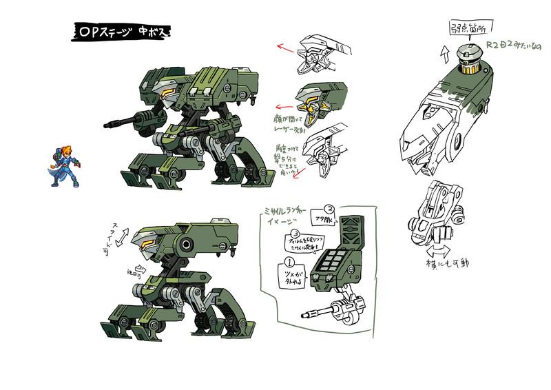 巨大戦車の設定