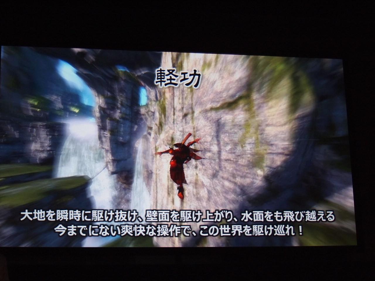 本作を特徴付ける要素「軽功」。壁を走ったり、水面をはねたりとアクロバティックな移動ができる