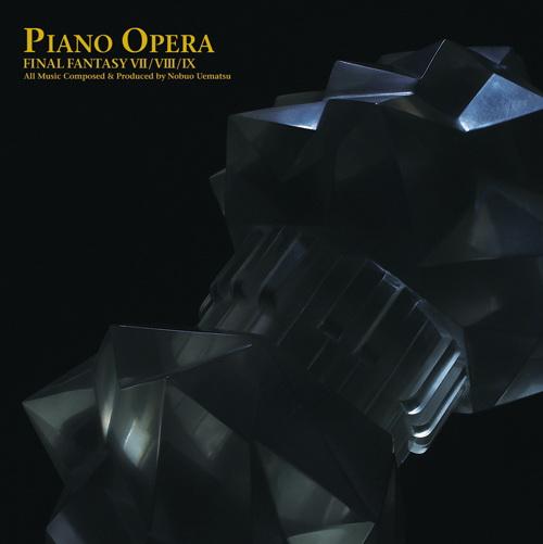 CD「PIANO OPERA FINAL FANTASY VII/VIII/IX」