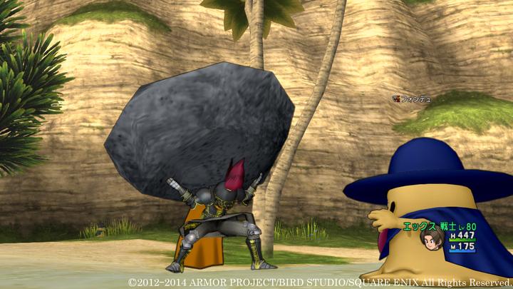 左から「岩石おとし」、「超はやぶさ斬り」、「超暴走魔方陣」。これらの他にも様々な特技が登場する