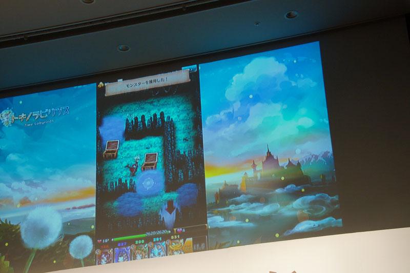 ダンジョンの「マナの霧」を晴らしつつ探索していく新感覚のダンジョン探索型RPG。iOS版は事前登録を受付中だ