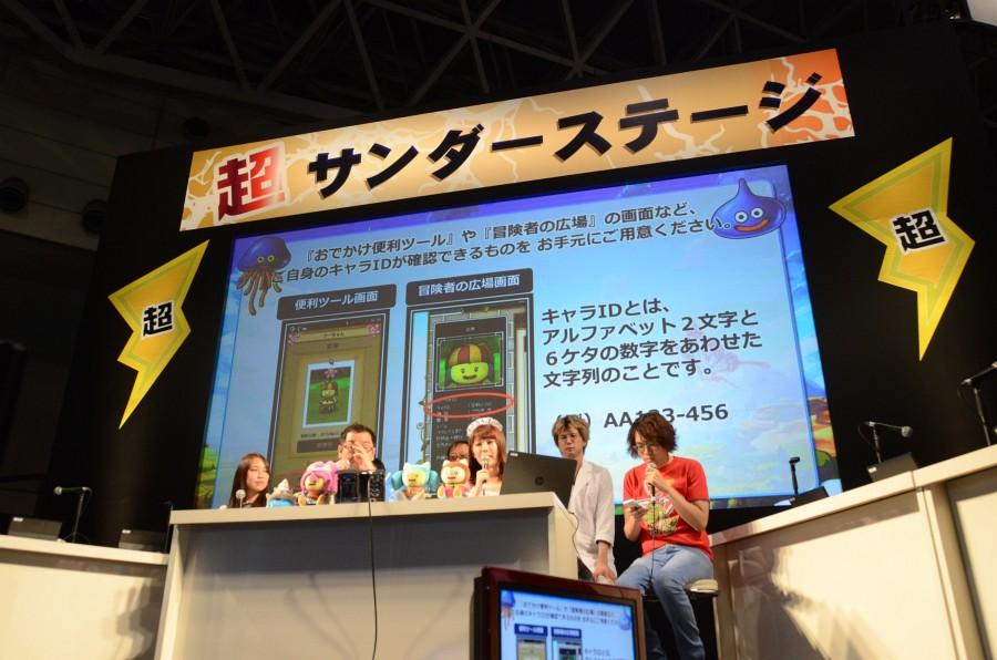 色々あったものの、驚愕の新情報、さらには来場者のひとりに「マイキャラクターの3Dフィギュアプレゼント」など、イベントは大盛り上がりのうちに終了