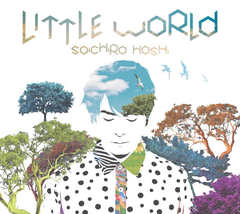 保志総一朗さんが歌う主題歌「Brave Heart ~輝きの彼方へ~」は、ミニアルバム「LITTLE WORLD」に収録される。5月30日発売予定で、価格は2,300円(税別)