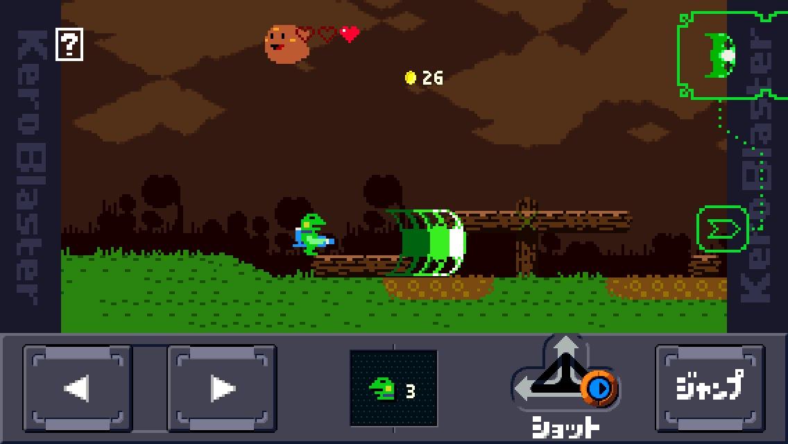 このドット絵! 弾を発射して敵を倒していく「ロックマン」ライクなアクションゲームとなっている
