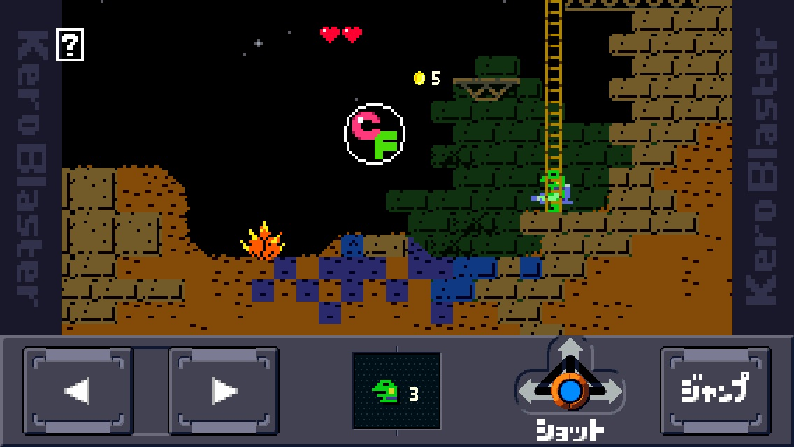 ステージ途中には武器のレベルなどをグレードアップできるショップもある