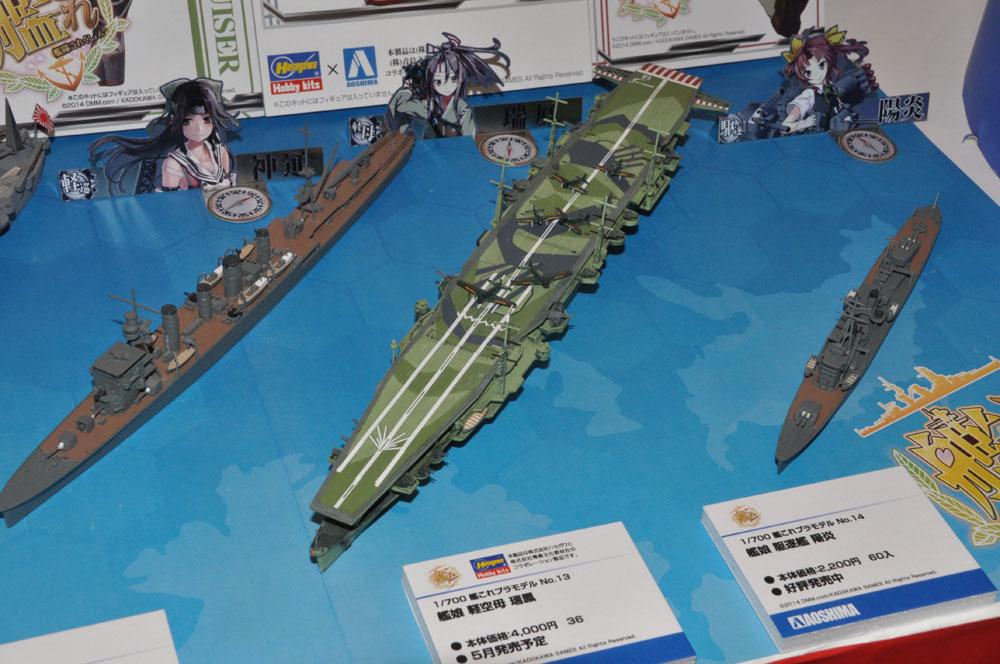 パッケージのアップと、「軽空母 瑞鳳」。瑞鳳は5月に発売予定で、価格は4,000円(税別)