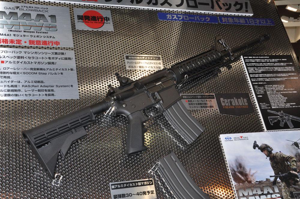 「リアルガスブローバック M4A1 モジュラーウェポンシステム」。価格・発売日未定。金属パーツを多用しリアルな重さを再現。ブローバックシステムもセールスポイント