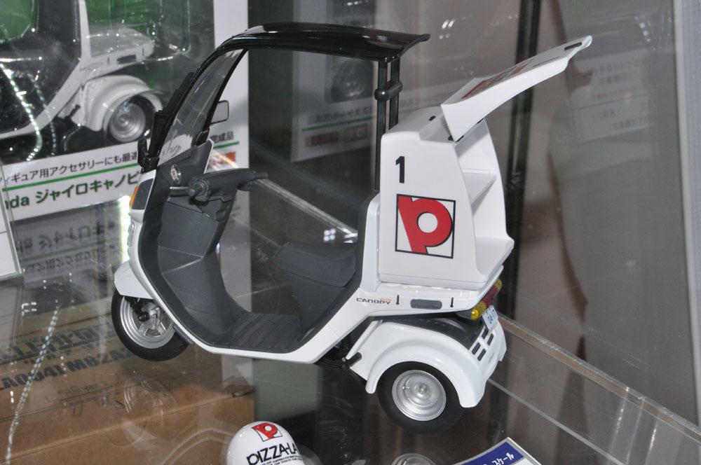 1/12の「Hondaジャイロキャノピー ピザーラ」。8月発売、価格6,500円(税別)
