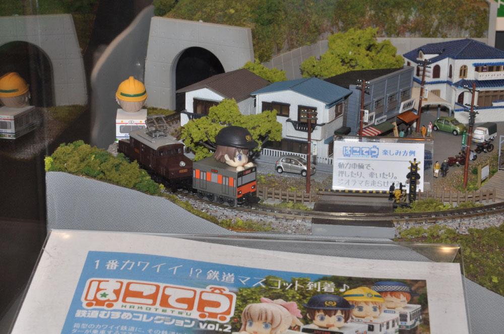 「はこてつ:鉄道むすめシリーズVol.2」。6月発売、価格各920円(税別)