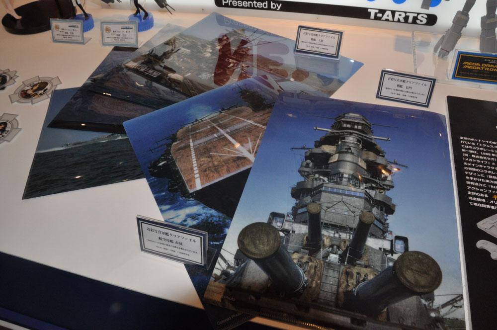「着彩写真軍艦クリアファイル」。7月発売、価格各700円(税別)