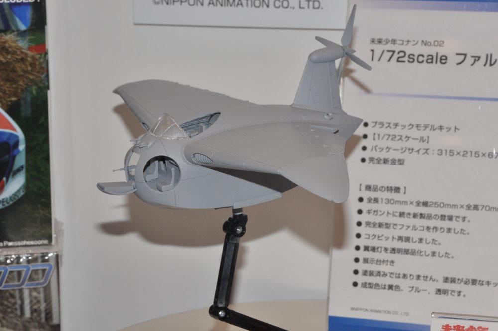 「未来少年コナン 1/200バラクーダ号」。発売日未定、価格4,000円(税別)
