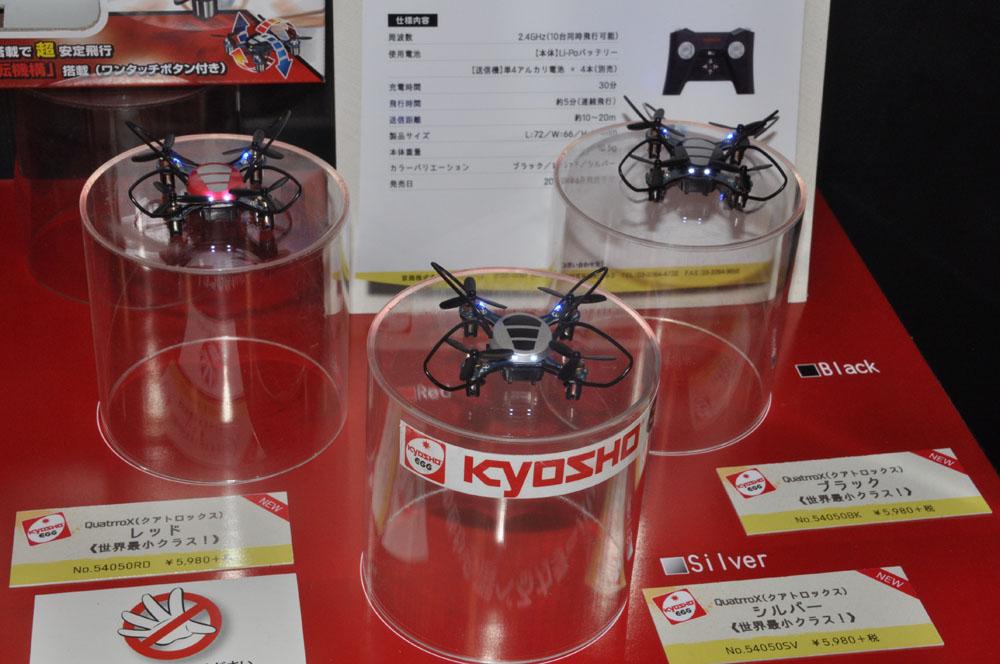 「Quattro X クアトロックス」。6月発売、価格5,980円(税別)