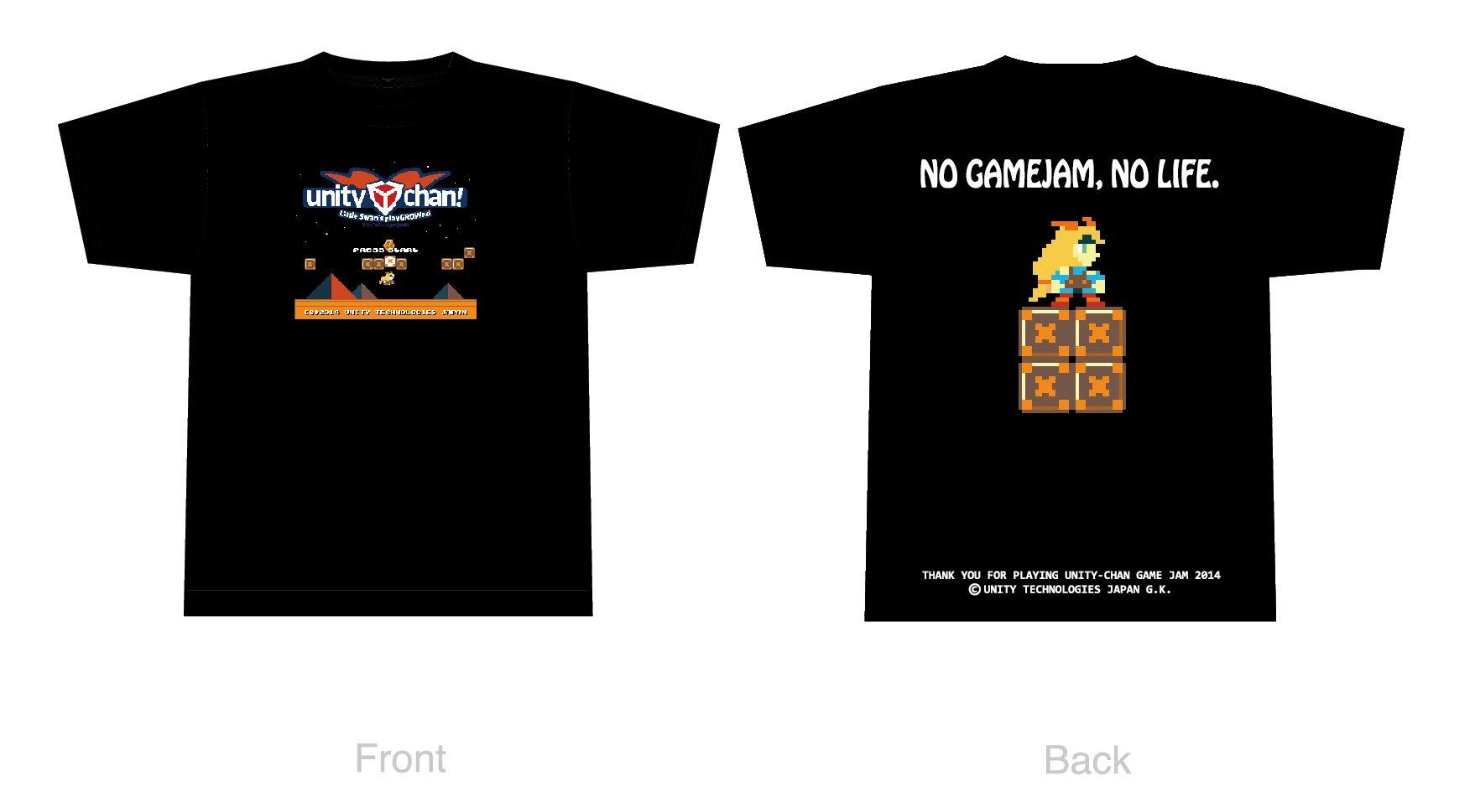 ユニティちゃんゲームジャム 2013特製Tシャツ