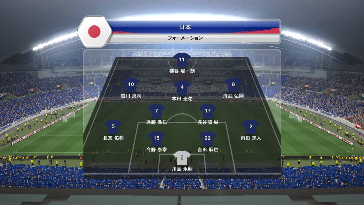 日本代表選手の試合を再現することもできる(※こちらに登場するサッカー日本代表選手は、2013年10月15日ベラルーシ戦の先発メンバーです)