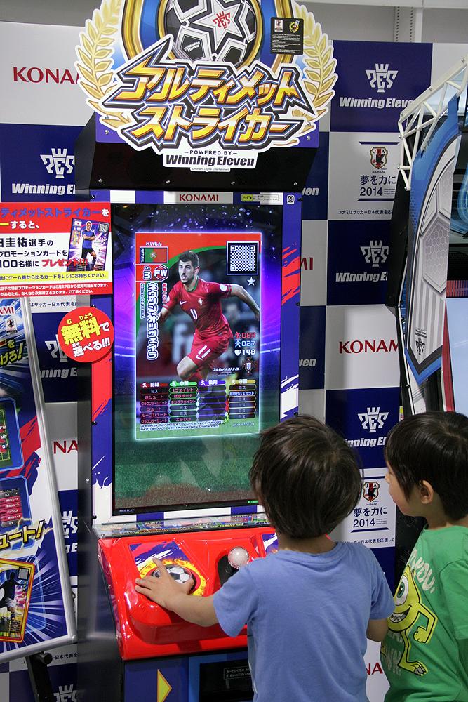 「アルティメットストライカー」をプレイする子供達。要所要所でボタンを連打するなど身体を使ったプレイ感覚も楽しいのか、大盛り上がりだった