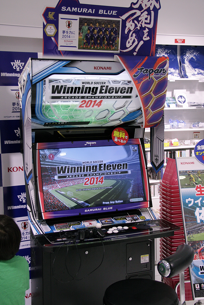 「ワールドサッカー ウイニングイレブン 2014 ARCADE CHAMPIONSHIP」も実機が展示されており、無料でプレイすることができる