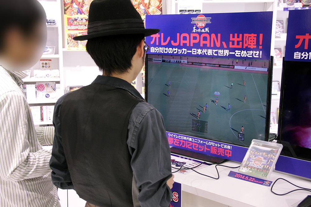発売間近となったPS3版「WE2014 蒼き侍の挑戦」が4台置かれている。日頃ゲームをプレイしない人も多く訪れる場所だけに、画面を見て「最近のサッカーゲームは実際の試合と見分けが付かないなぁ……」とつぶやいている人もいた