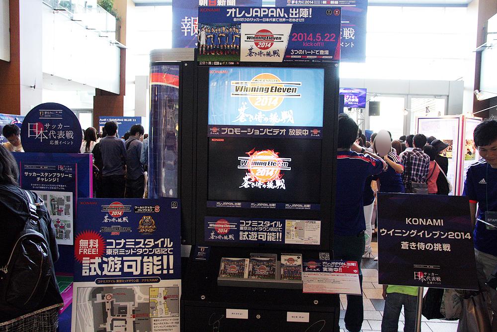 こちらの会場には、「WE2014 蒼き侍の挑戦」の実機は置かれていなかったがゲーム映像が上映されていた