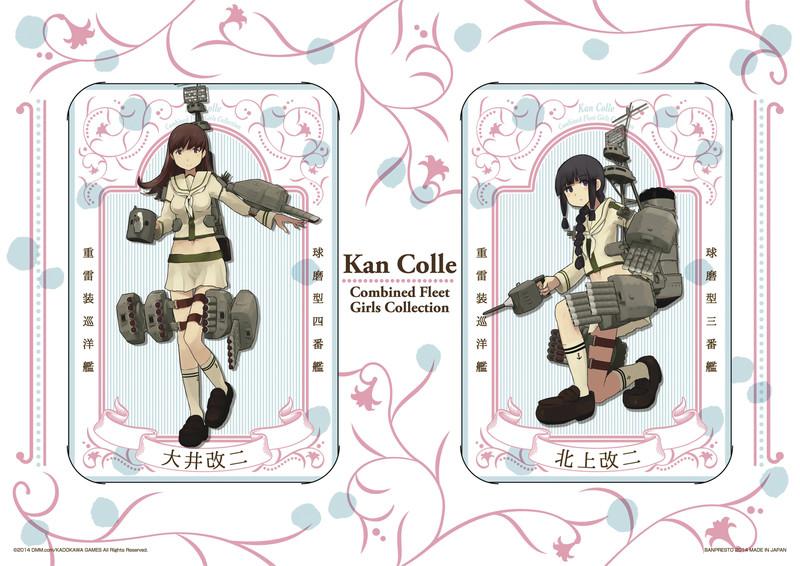 1周年を記念した絵葉書セット。台紙に、「艦娘」を描いたポストカードが2枚セットされている。クローズドパッケージ入り