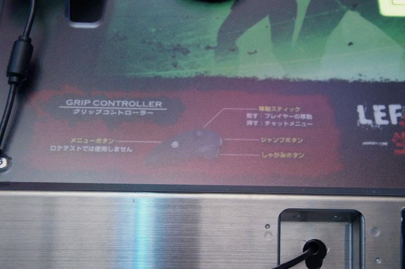 アーケード筐体としては特徴的な「グリップコントローラー」と「マウス」を搭載。コントロールパネルのテーブルは全体がマウスパッドのような素材になっている