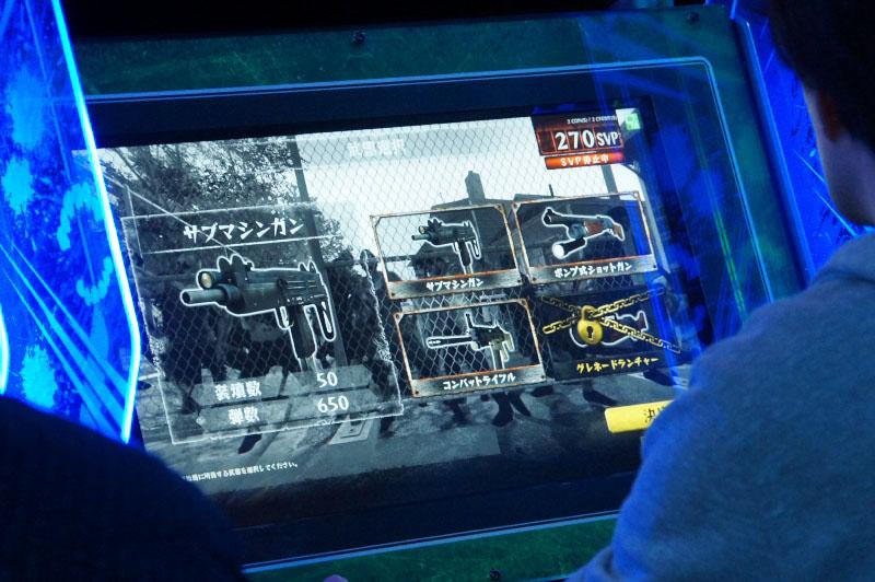 キャラクターは4人から、武器は初期状態では3種類から選択できた。なお、武器はゲーム中にたくさんの種類が登場し、持ち替えられる