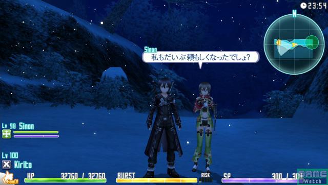 "<center class="""">雪山フィールド</center>"